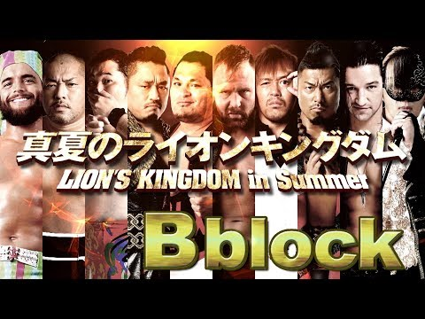 New Japan Pro-Wrestling G1 Climax 29 Night 2: Results and Analysis