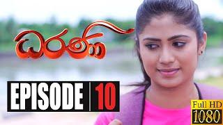Dharani | Episode 10 25th September 2020 Thumbnail