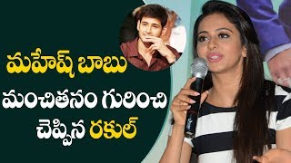 Rakul preet about mahesh babu dedication | silver screen
