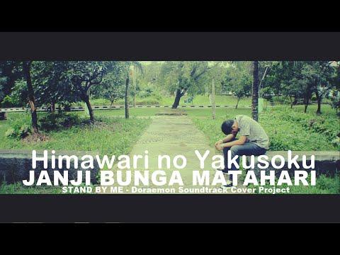 Himawari no Yakusoku (ひまわりの約束) INDONESIAN Lyrics Cover