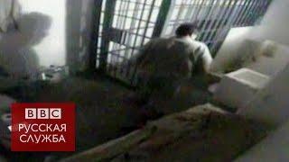 Видеозапись побега наркобарона из тюрьмы - BBC Russian