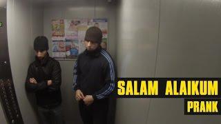 Download Салам Алейкум Пранк / Salam Alaikum Prank Mp3 and Videos