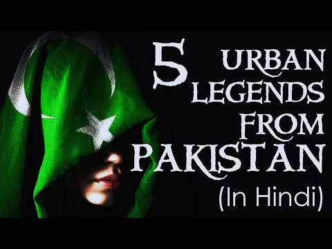 [हिन्दी] 5 Urban Legends From Pakistan In Hindi | Pakistani Urban Legends | Pakistan