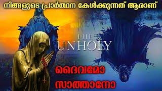Movie Explained In Malayalam | The Unholy Movie Malayalam Explanation | MEM Thumb