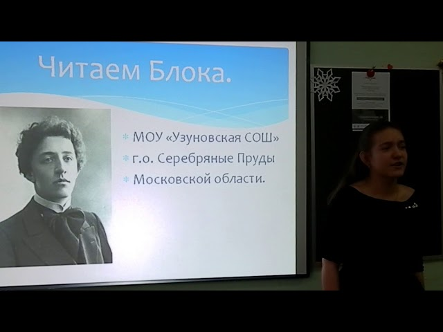 Изображение предпросмотра прочтения – ОльгаНачарова читает произведение «Ангел-Хранитель» А.А.Блока