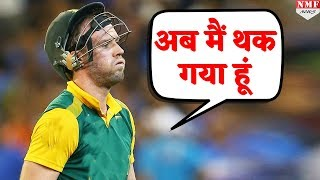 reaction talking about abd