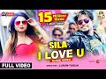 SILA I LOVE U || Brand New Odia Song || Lubun-Tubun || Humane Sagar Mp3