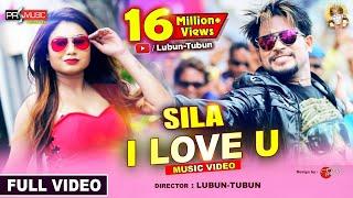 SILA I LOVE U || Brand New Odia Song || Lubun-Tubun || Humane Sagar | Lubun & Priyanka