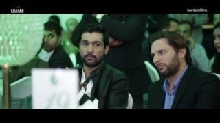 Shahid Afridi Foundation Dinner at Chak89