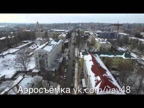 Липецк - ЛГТУ, ЛГПУ и другие  ВУЗы и колледжи - аэросъёмка