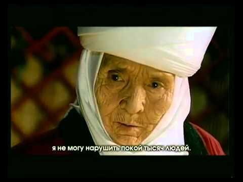 50 сомов - Курманджан Датка