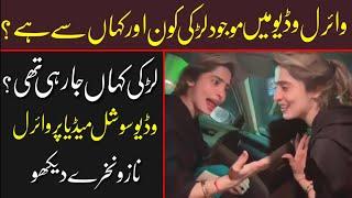 New Viral Video On Social Media | Yar Ve Teria A Tasveeran Song | Majid Hussain Haidri