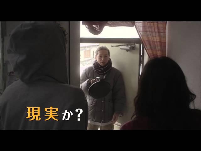 映画『ジ、エクストリーム、スキヤキ』予告編