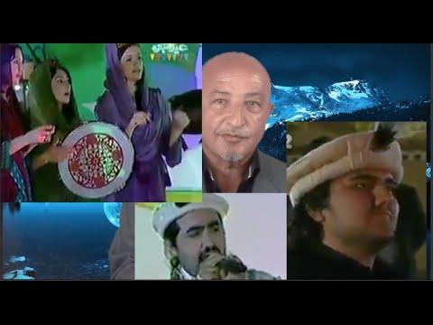 304- The corrupt Afghan government حکومت مفسد افغانستان