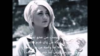 Baran 100 baar lyrics in persia