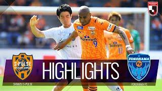 清水エスパルスvs横浜FC J1リーグ 第13節