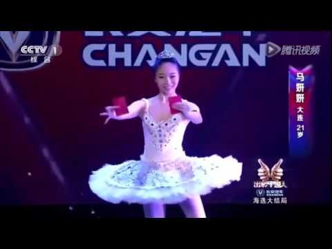 Amazing Ballet Performances China Got Talent 2016