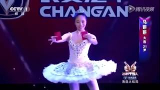 Amazing Ballet Performances China Got Talent 2016