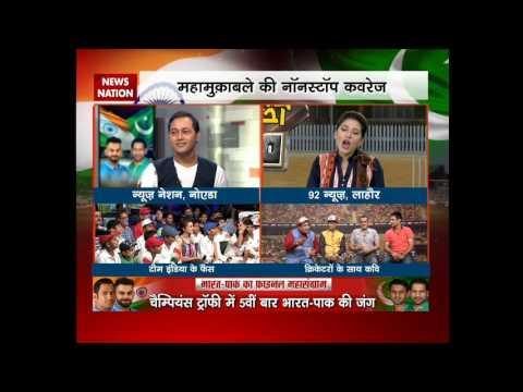 Stadium: Cricket Fans awaits super-exciting India vs Pakistan Final | India vs Pakistan Final Match