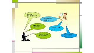 【2018春/第1回】梅村修教授「文章には型がある ~Discourse Markerを使った、書くトレーニング」(追手門学院大学ライティングセンター)