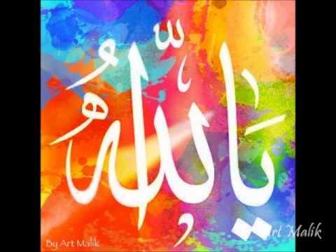 Islamic Dream DictionaryArt Malik