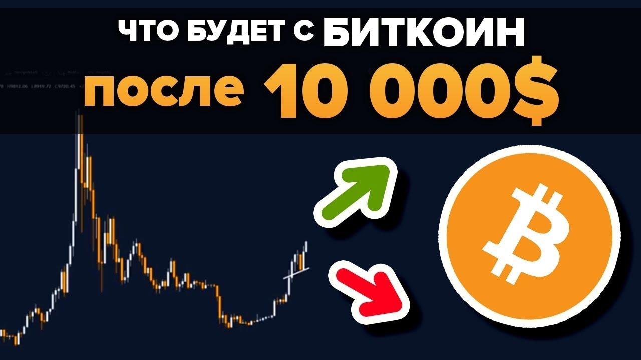 Ищу работу с биткоинами рынок форекс 2015