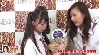 NMB48メンバーで握力が最も強いのは? 市川美織、河野早紀、梅田彩佳、...