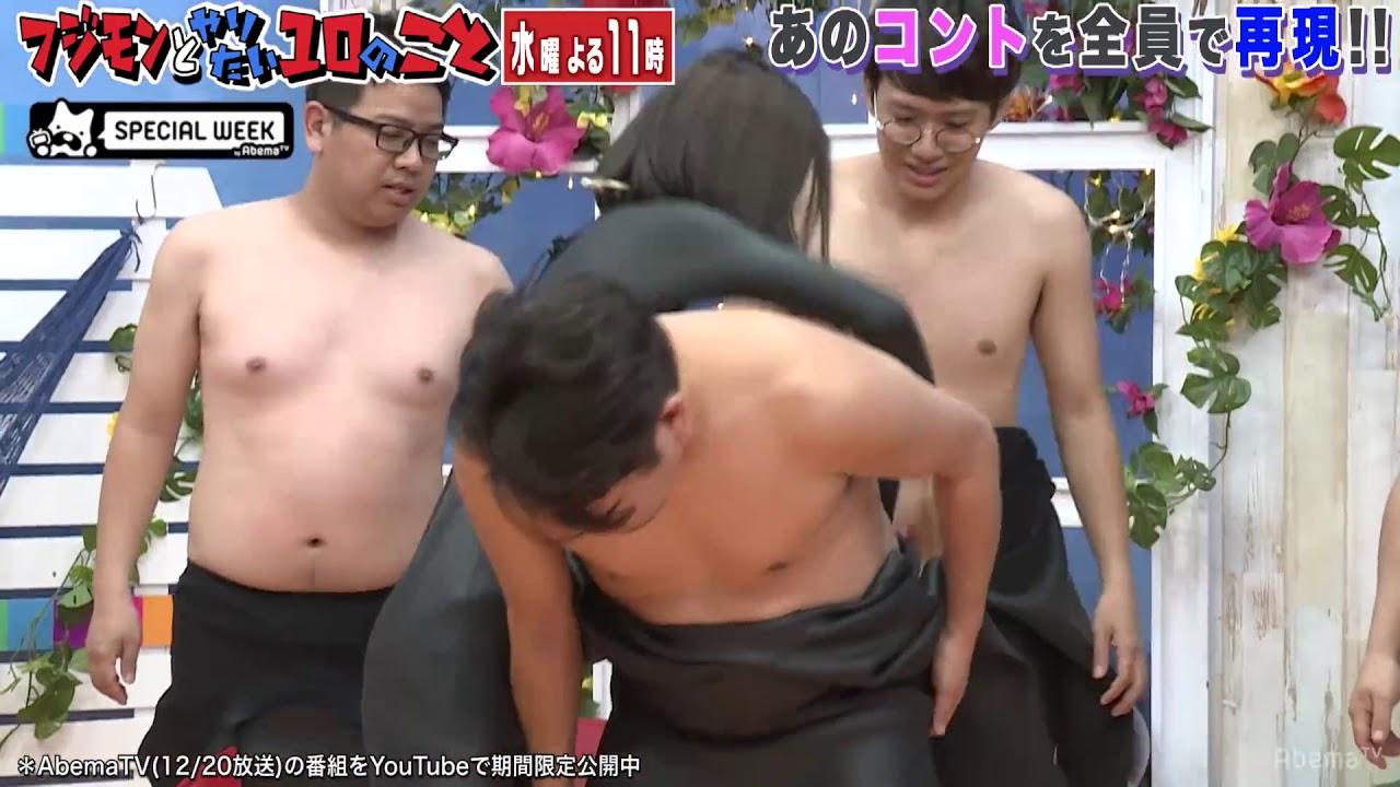 朝日奈央 エロ
