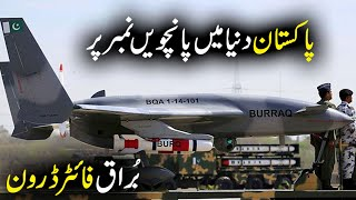 Pakistan New Deadly Fighter Drone | UCAV | Made in Pakistan | By Ababeel