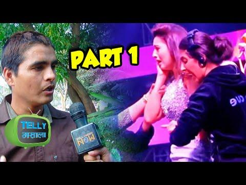 Gauhar Khan Paid Akil Malik To Slap Her | Akil Malik Discloses Truth | Part 1