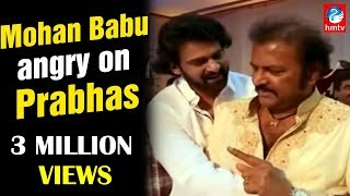 Manchu Manoj Wedding | Mohan Babu Angry on Prab...