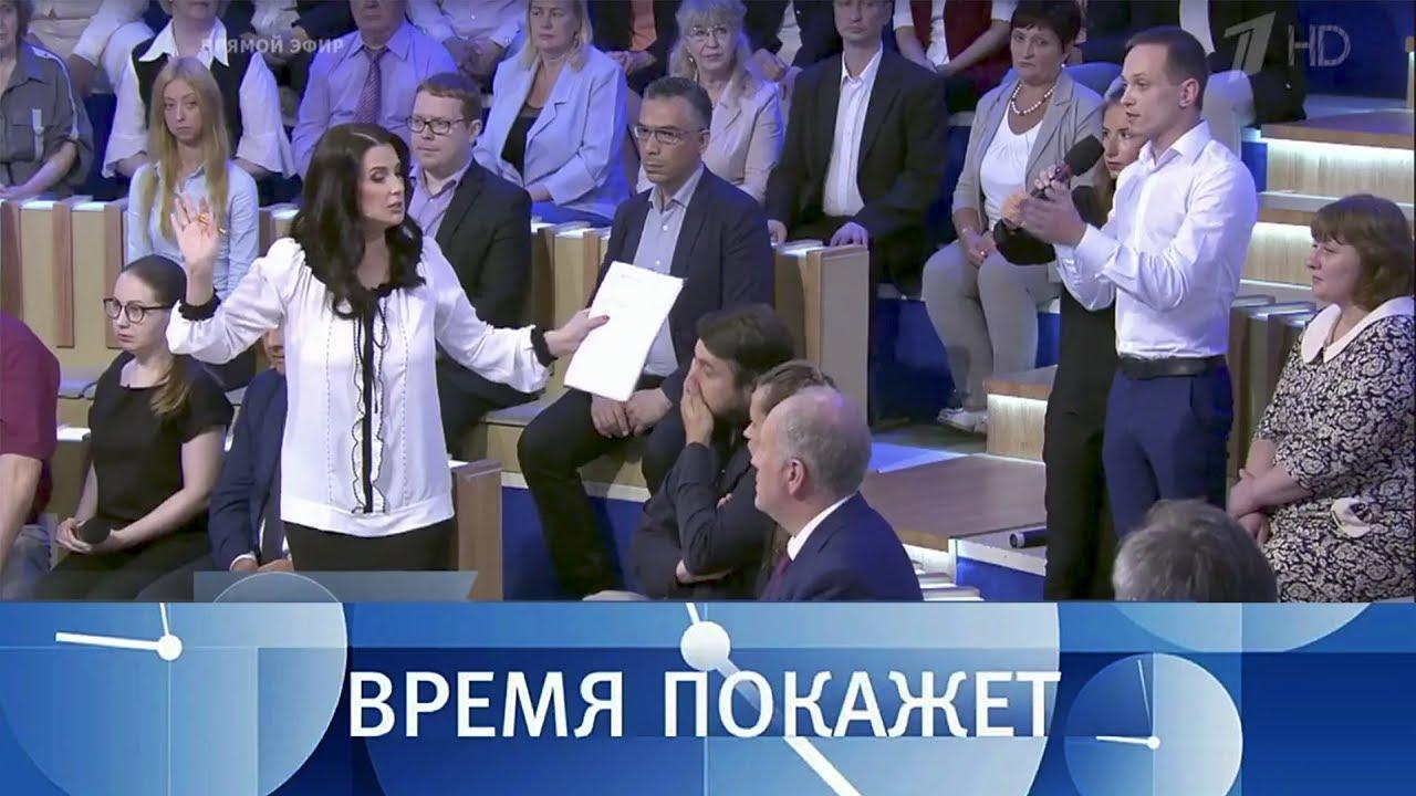 Время покажет: Герой Украины. Санкции для Китая? Перестрелка в суде, 01.08.17