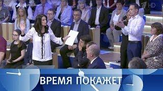 Герой Украины. Время покажет. Выпуск от01.08.2017