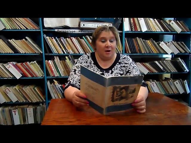 Изображение предпросмотра прочтения – ТамараФилипова читает произведение «Колобок» (Русский фольклор )