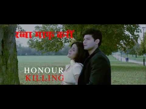 The official Promo of film Honour Killing (Rubba Maaf Kareen in Punjabi) (Rubb Muaf Kare in Urdu)