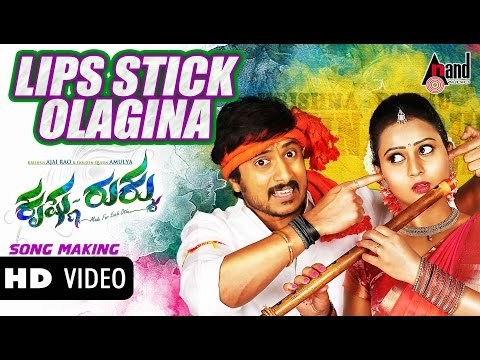 Krishna Rukku | Lips Stick Olagina Lipina Making| Feat. Ajai Rao,Amulya| Kannada New Songs 2015