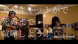 週末とcitylights』 名古屋2ピースバンド 「青とcity lights」 が毎週末...