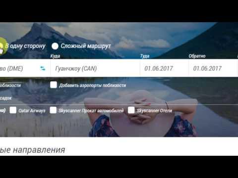 Отдых на Черном море 2018 в Сочи - недорогие цены, более