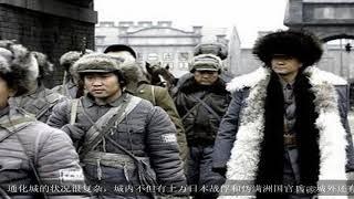 1946年上万日军战俘暴乱被八路军镇压,上千日军被押到城外枪毙