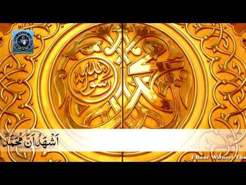 Beautiful Azan In Pakistan By Hafiz Muhammad Ali Chishty Azan 1