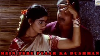 Mein Tere Pyaar Ka Dushman (Kannan Varuvaan 2000) || Karthik,Manthra || Full Hindi Dubbed Movie