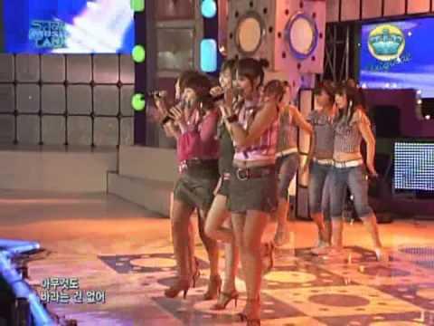 [20070731] CSJH The Grace - Girlfriends