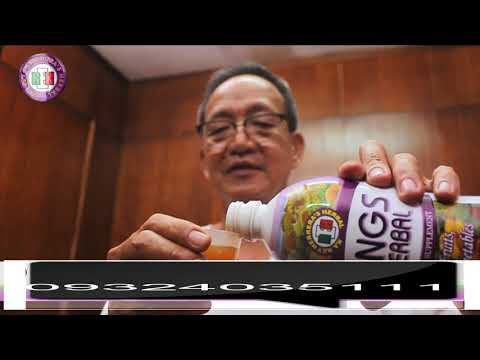 REH Kings Herbal Testimonial: Rolando Samson Heartburn, Gallbladder Stone