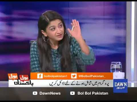 Bol Bol Pakistan - 25 April, 2018 - Dawn News
