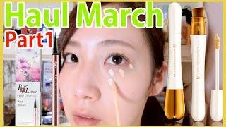 3月の購入品-前半-/Haul March