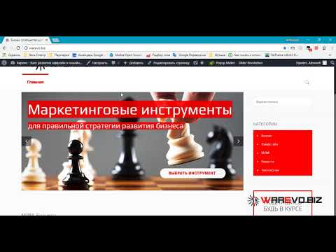 Разный sidebar на разных страницах wordpress