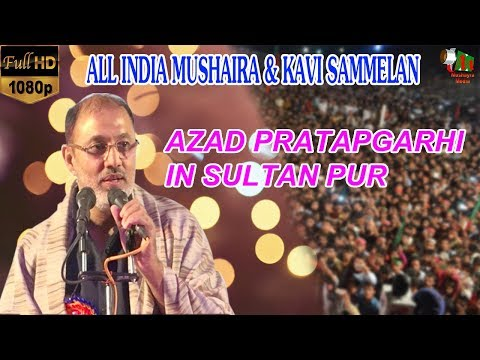 AZAD PRATAPGARHI 2, ALL INDIA MUSHAIRA & KAVI SAMMELAN ,SULTANPUR , ON  17 MARCH 2018