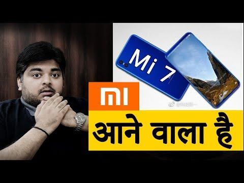 Xiaomi Mi 7   Best Flagship phone 2018?   Oneplus 6 Killer? in Hindi