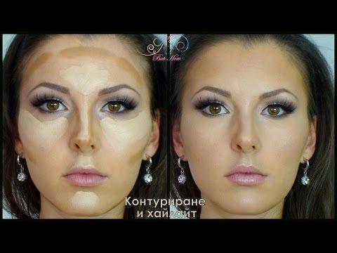 Контуриране и хайлайт на лице / Contour and highlight tutorial