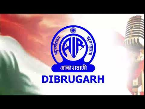 AIR Dibrugarh Online Radio Live Stream |  Mp3 Download